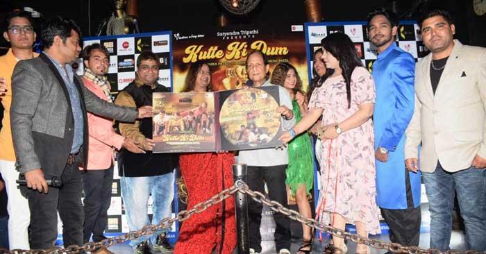आमिर खान की फिल्म 'ठग ऑफ हिंदुस्तान' से पहले 2 नवंबर को रिलीज होगी 'कुत्ते की दुम'