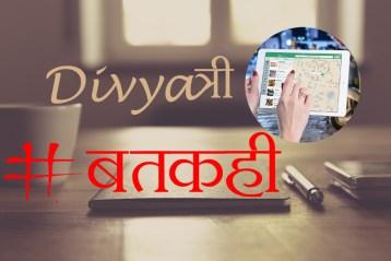 travel blog by divya pandey
