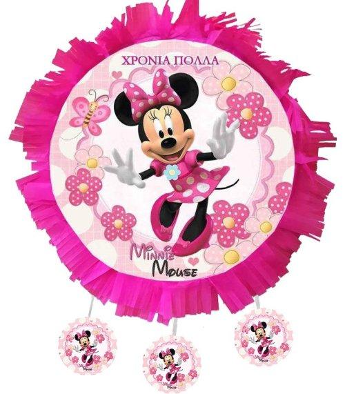 Χειροποίητη Πινιάτα Minnie Mouse