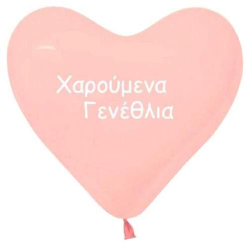 """12"""" Μπαλόνι ροζ καρδιά χαρούμενα γενέθλια"""