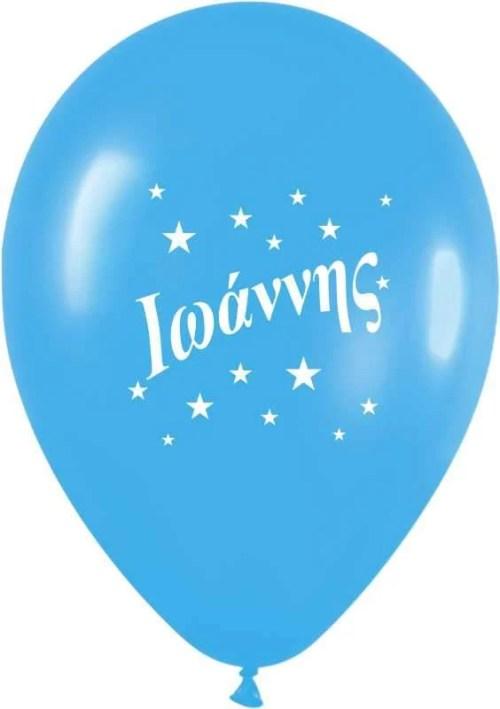 Μπαλόνι τυπωμένο όνομα 'Ιωάννης'