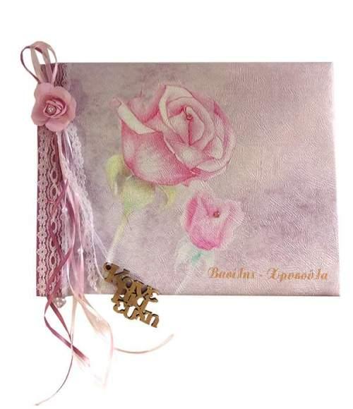 Βιβλίο ευχών γάμου σαγρέ Ροζ τριαντάφυλλα και δαντέλα