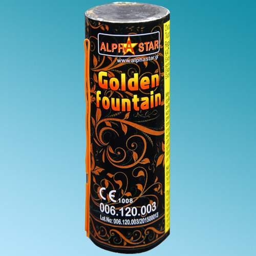 Συντριβάνι πυροτέχνημα Χρυσό 2m/20sec
