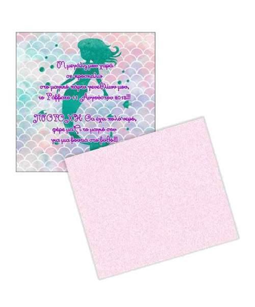 Προσκλητήριο καρτάκι Mermaid με ροζ περλέ φάκελο (10 τεμ)