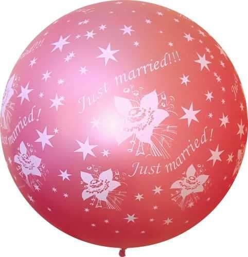 Τεράστιο μπαλόνι τυπωμένο 'Just Married' περλέ κοραλί