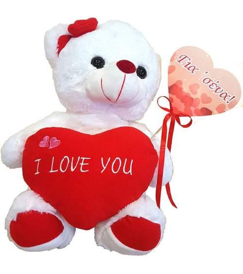 Λούτρινο Αρκουδάκι Love με στικ καρδιά 'Για σένα'