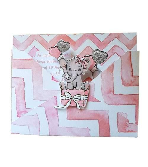 Προσκλητήριο βάπτισης Ροζ Ελεφαντάκι με χειροποίητο φάκελο