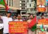 Frankfurt: BRP protests against army atrocities in Balochistan