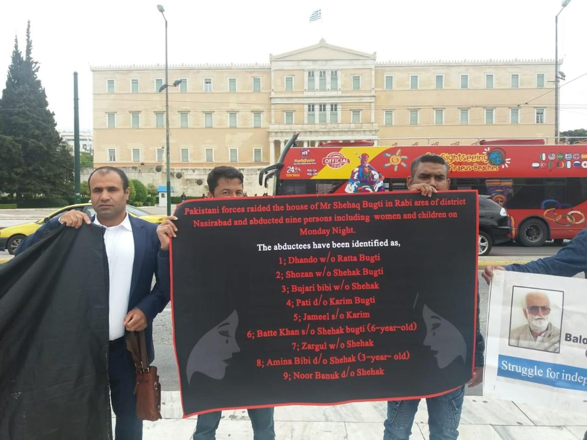 BRP protests in Athens against women abductions in Balochistan