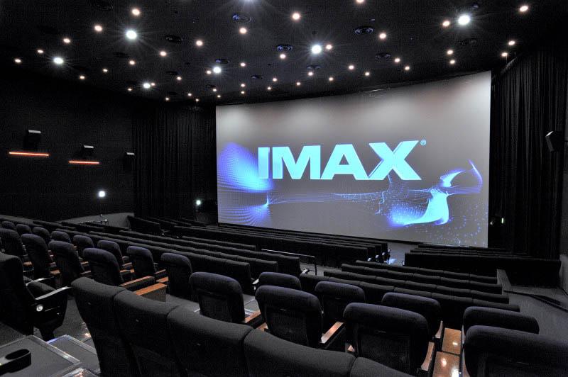 Màn hình IMAX hiện đại bậc nhất Châu Á