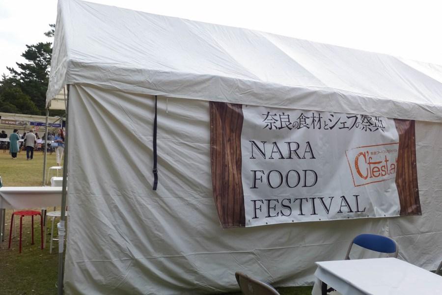nara-bldl12
