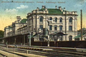 St. Petersburg-Warsaw railway station in Daugavpils (Wikimedi Commons)