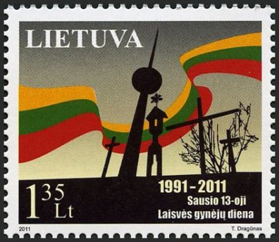 Lithuanian postage stamp 2011