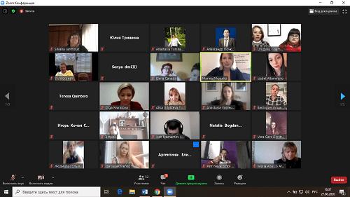 Сотрудники МДС приняли участие в онлайн-конференции «Мы далеко, но мы едины»