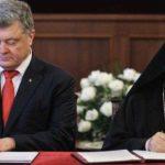 Против Порошенко возбудили дело из-за томоса об автокефалии