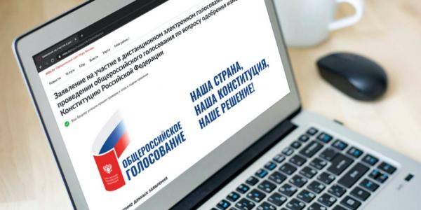 ВЦИОМ: Россияне считают главными социальные и патриотические изменениями в Конституции