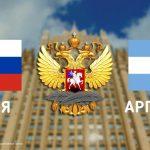 Аргентинские историки просят доступ к российским архивам после статьи Путина