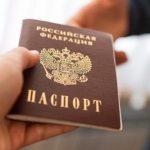 Путин изменил порядок рассмотрения вопросов гражданства РФ