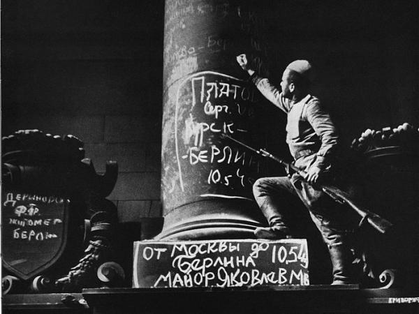 Немецкий историк представит книгу на русском языке о надписях на стенах Рейхстага