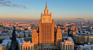 Доклад Министерства иностранных дел Российской Федерации