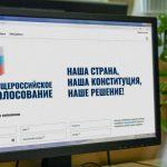 Соотечественников за рубежом информируют о порядке голосования по поправкам в Конституцию