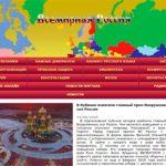 Портал «Всемирная Россия» помогает созданию положительного имиджа России за рубежом