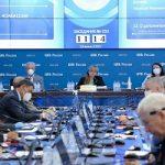Информационный центр ЦИК РФ будет работать со  СМИ, экспертами, общественными организациями