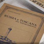 «Италия – Россия. Притяжение культур»