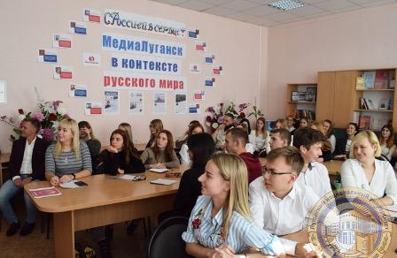 В ЛНР действует проект про развитию русскоязычных СМИ