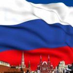 Соотечественники отмечают День России