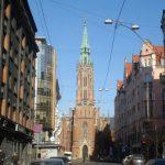 Закрепляя традиции: в субботу улица Гертрудес в Риге станет пешеходной