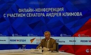 Конституция РФ может впервые закрепить и понятие «соотечественник»