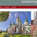 «Страна знаний»: научно-популярный журнал для юношества на русском языке