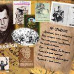 Литературный мост в Хельсинки посвятят Александру Твардовскому