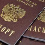 Госдума упростила прием в гражданство иностранцев с совершеннолетними детьми-россиянами