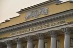 Суд признал неконституционной норму закона об ограничении на выезд детей из России