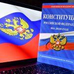 Электронное голосование: заявки на участие подали более 500 тысяч москвичей