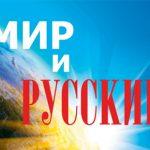 Сенатор Андрей Климов проведет виртуальную встречу с соотечественниками