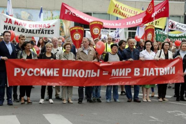 Зиле: ненаказуемость защитников русского языка — преступление перед Латвией!
