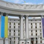 Киев должен до 19 июня сообщить о своей позиции по Минским соглашениям