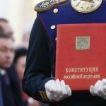 Голосование по поправкам в Конституцию стартует для россиян из других стран