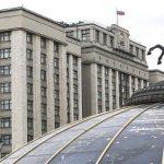 Парламентарии: Россия даст адекватный ответ на высылку дипломата из Норвегии
