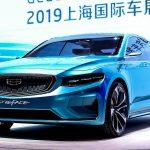 Как будет выглядеть первый седан Geely на базе Volvo
