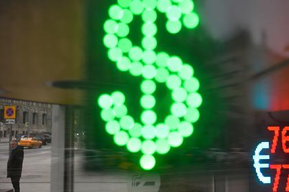 Курс доллара взлетел