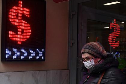 Курс рубля взлетел до максимума
