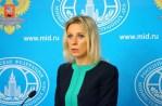 МИД России: Польша вредит сама себе, пытаясь переписать историю Второй мировой