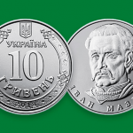 На Украине появились деньги с непонятно кем