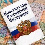 Общероссийское голосование по поправкам в Конституцию пройдет 1 июля