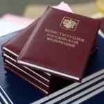 Пункты для голосования по поправкам в Основной закон откроют в 144 странах