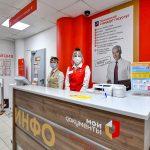 Разовый пропуск теперь можно получить для посещения центров госуслуг «Мои документы»